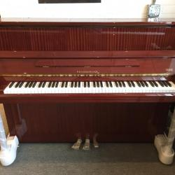 "Pramberger 45"" Legacy Series Studio Piano  in Mahogany - Front"