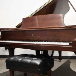 Steinway M in Mahogany - Front Tall
