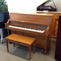 Yamaha P-202 Walnut Studio Piano Bench