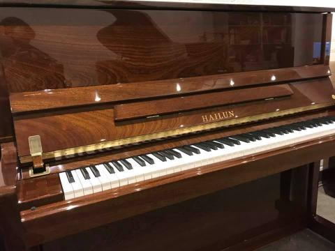 Hailun model 121 Studio Piano in Walnut